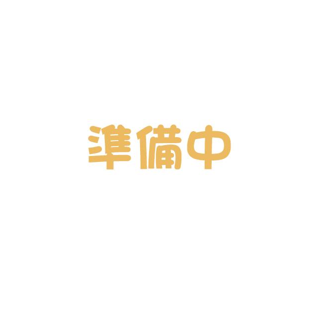 shop_jyunbi